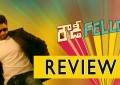 Nara Rohit Rowdy Fellow Telugu Movie Review And Ratings