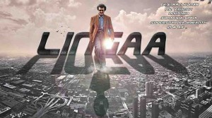 lingaa movie review and rating telugu and tamil